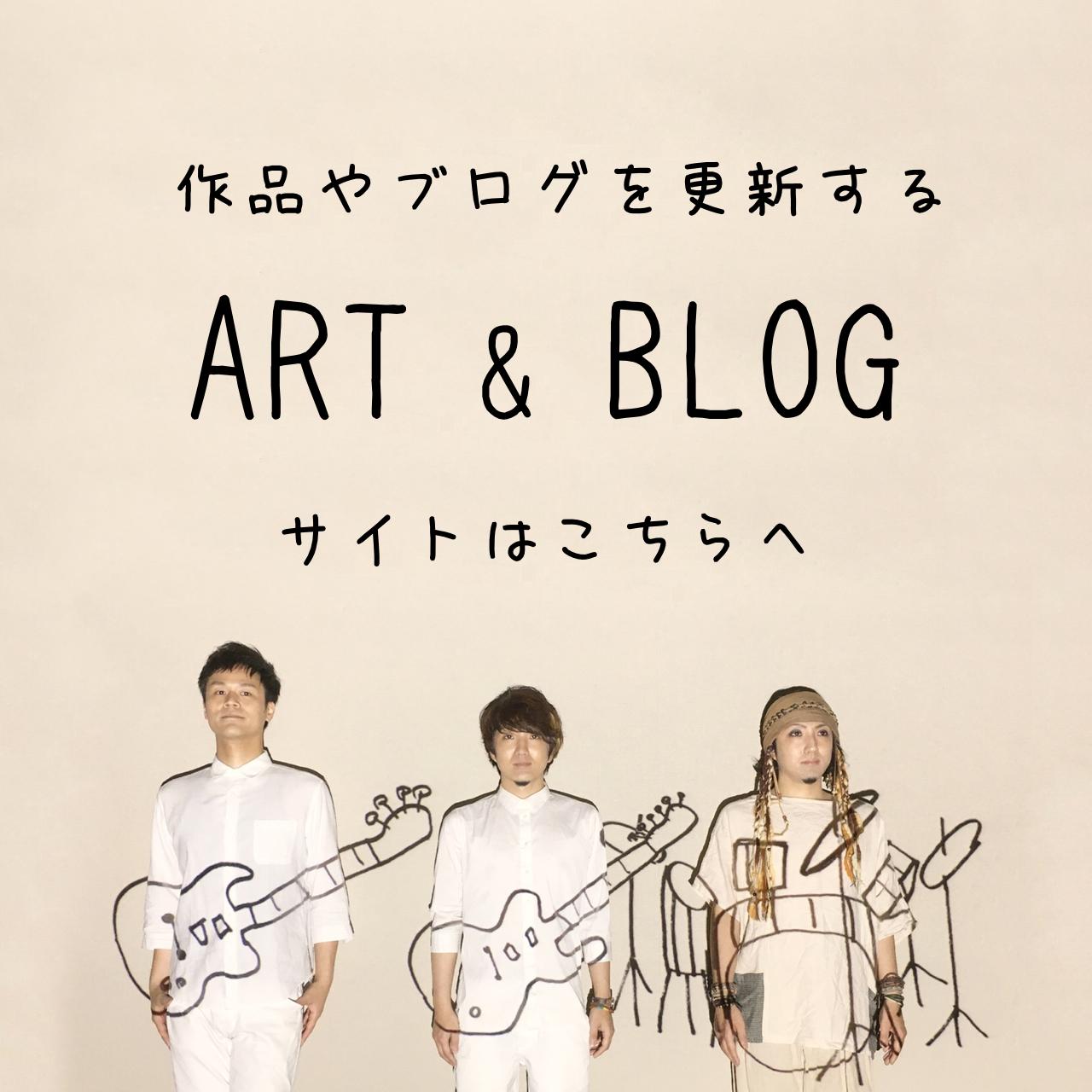 Art & Blog