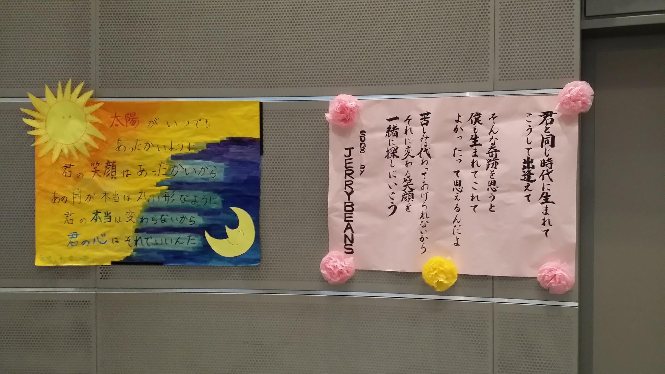 20160312_102308