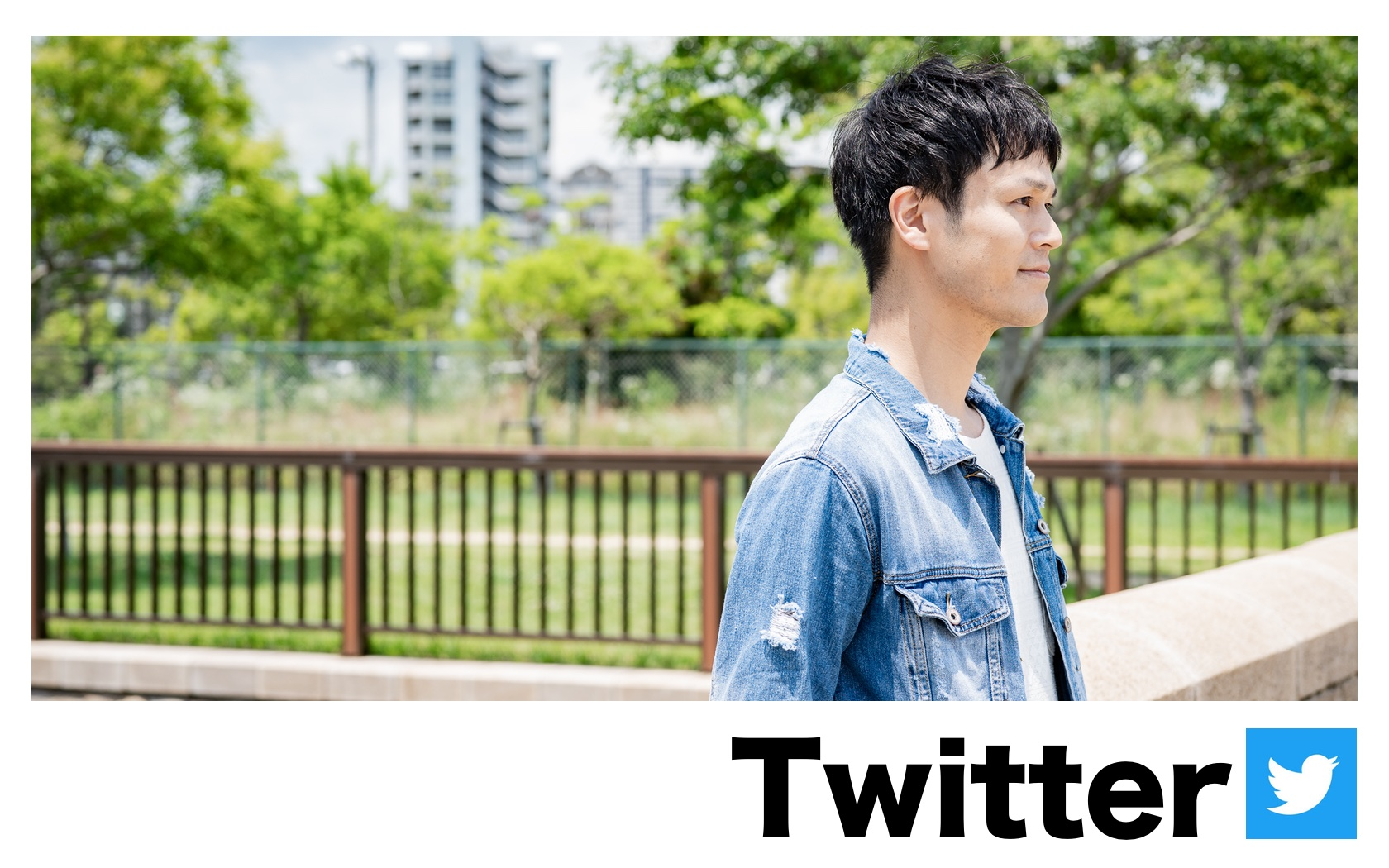Twitter_八田典之