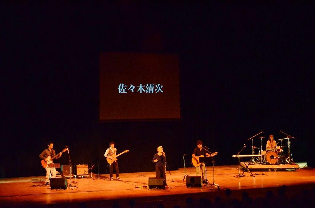 17_20140923(佐々木清次)