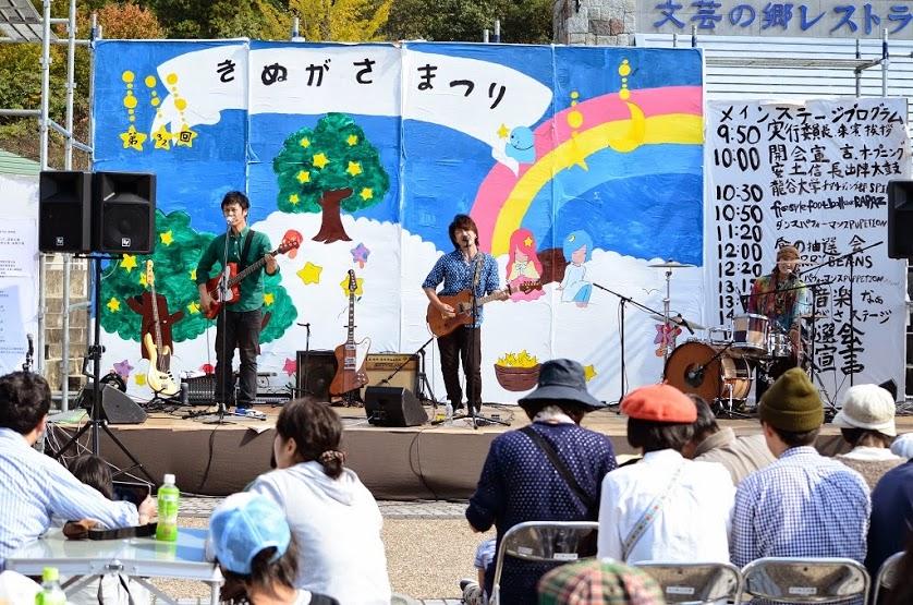05_20141026(全体-果実).JPG (1)