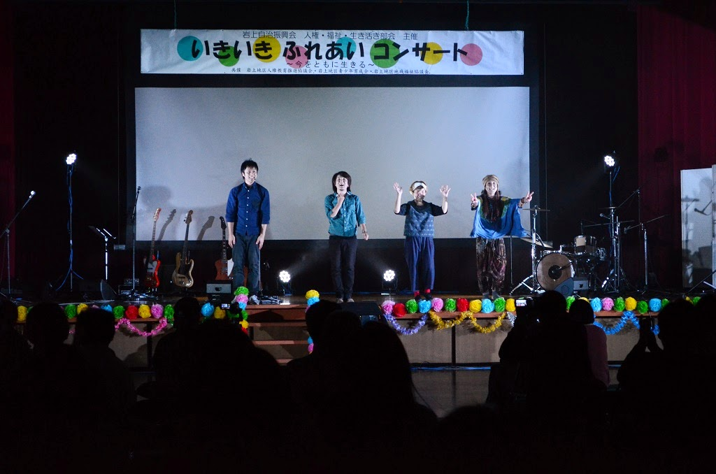 07_20141109(全体-ラスト)